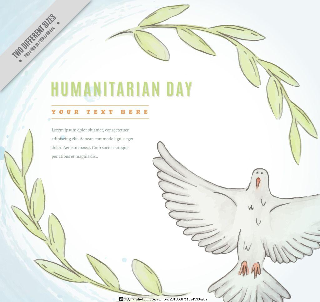手绘和平鸽背景 手绘和平鸽 和平鸽背景 和平鸽 橄榄枝 ai 白色 ai