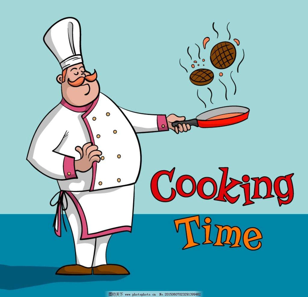 手绘厨师 漫画