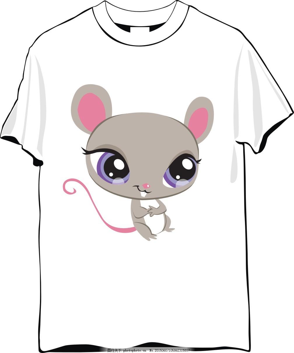 白色可爱t恤 动物图案t恤 可爱t恤 白色 涂鸦 手绘 彩色 卡通 矢量图