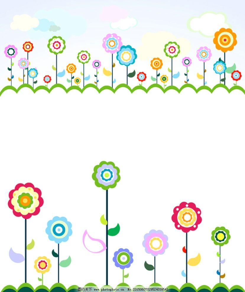 幼儿园花草树木简笔画