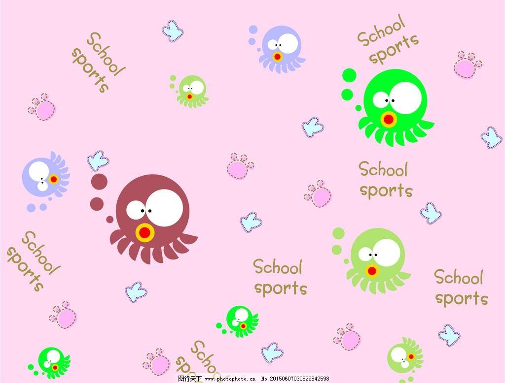 可爱卡通背景 动物 可爱动物 可爱背景 可爱边框 韩国边框 韩国卡通