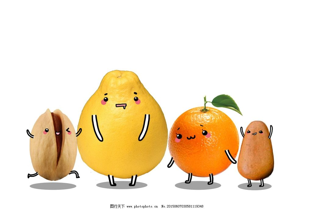 卡通 松子 开心果 橘子 柚子      素材 年货 可爱 趣味 礼物 设计图片