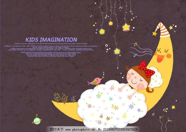 星星 月亮 星星 卡通