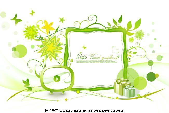 礼品 花纹 线条 创意 花朵 创意设计 花卉 边框 植物 礼物盒 藤蔓