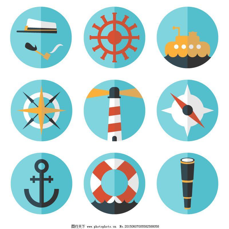 海洋灯塔图标设计教程
