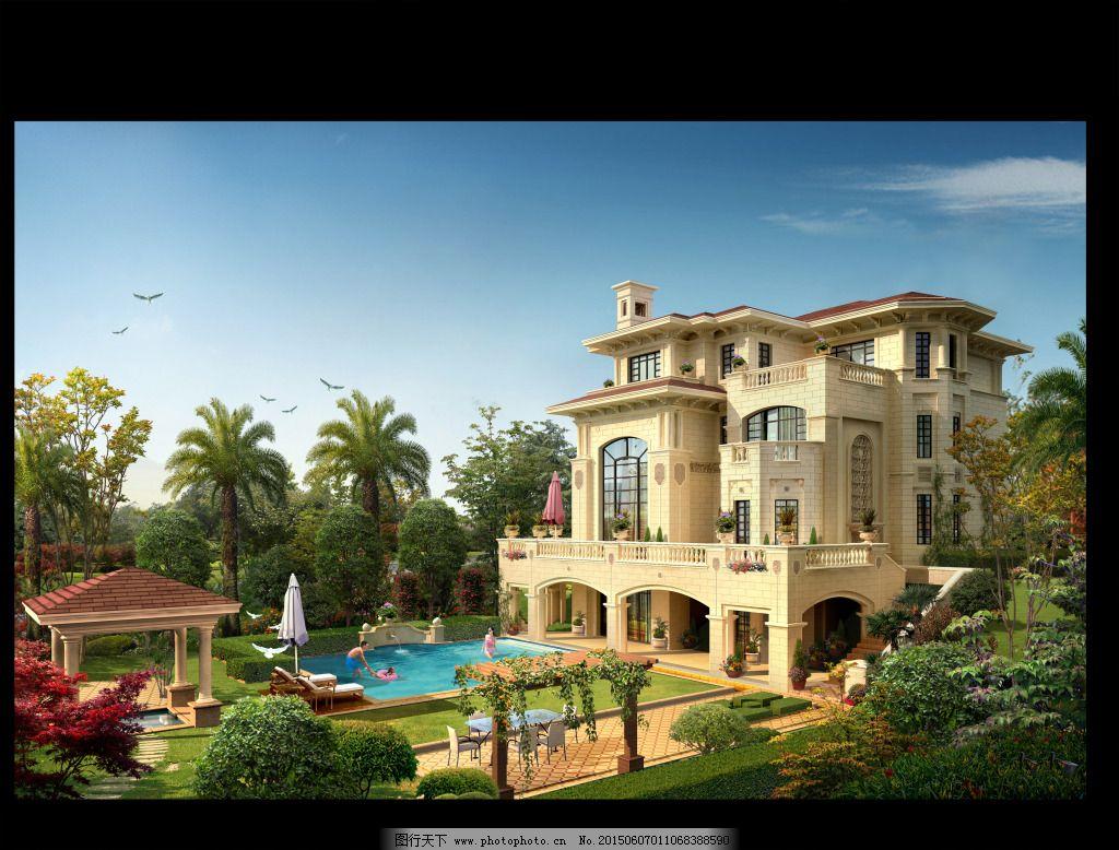 欧式别墅 欧式别墅免费下载 建筑 外观 游泳池 家居装饰素材