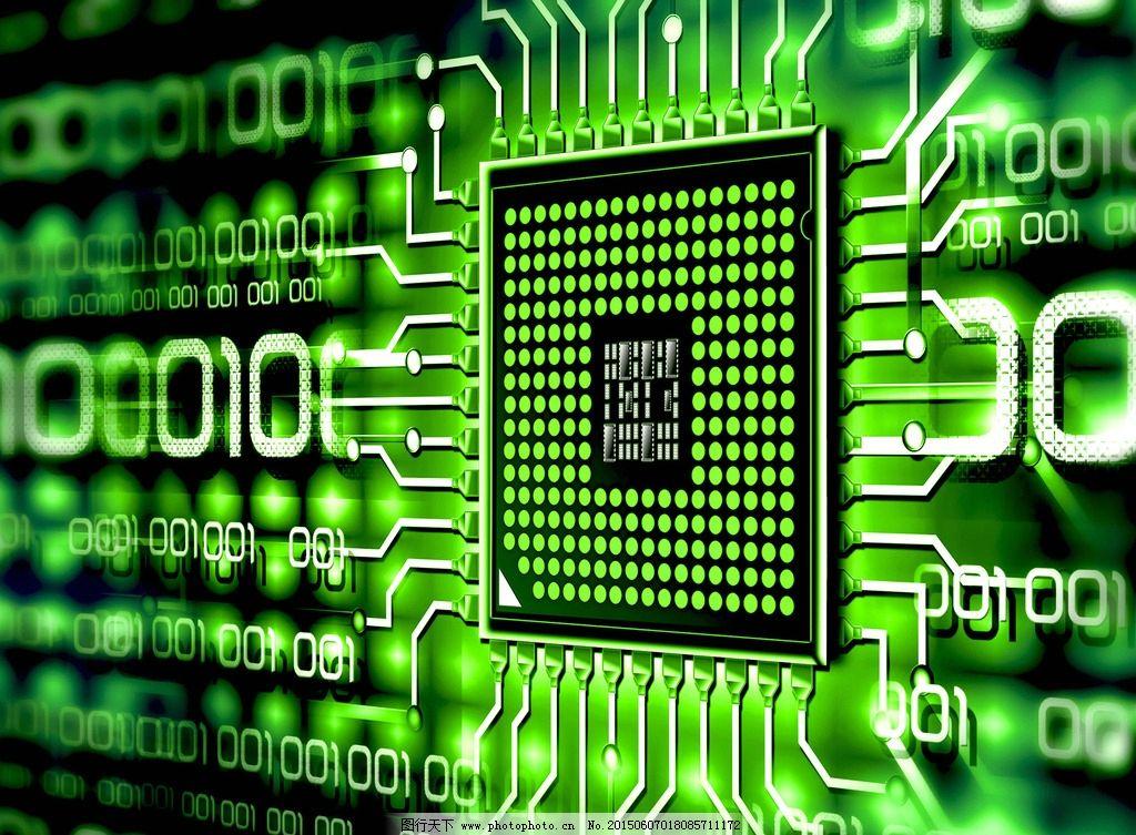 cpu cpu插槽 科技 电路 主板 设计 现代科技 数码产品 300dpi jpg