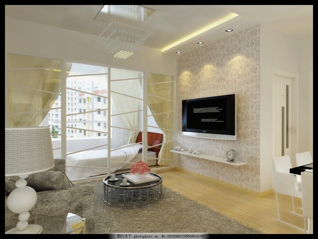 模型 设计 家具 家居 现代 简约      沙发 台灯 地毯 地板 地砖 电视