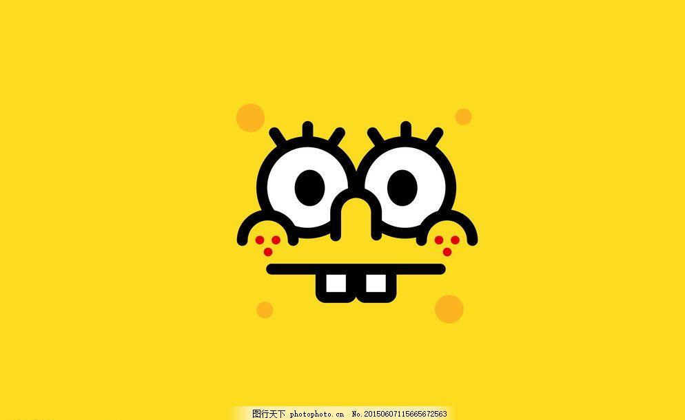 卡通 可爱 派大星 壁纸 动漫人物 动漫动画 设计 72dpi jpg 黄色
