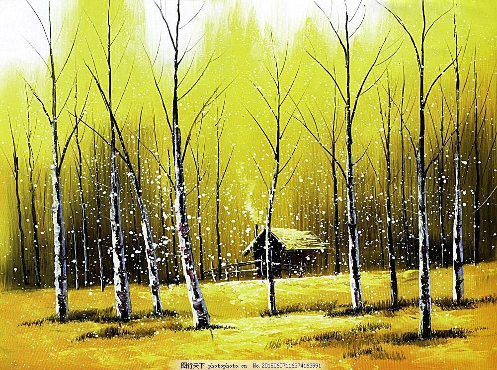 秋天树木风景画