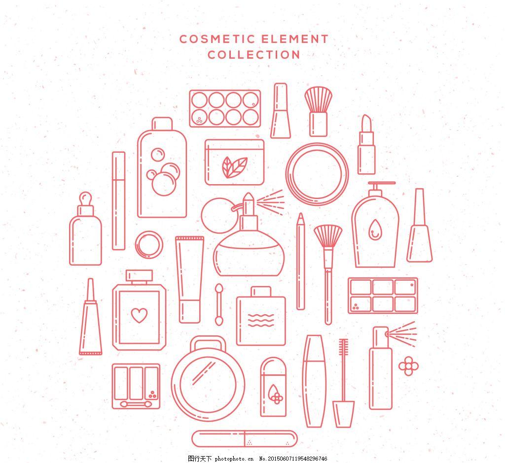 粉红手绘化妆品元素