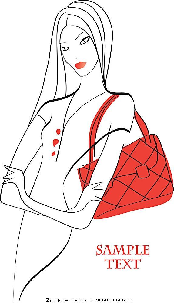 背包的美女 挎包 购物 女人 人物 矢量人物 卡通人物 人物设计