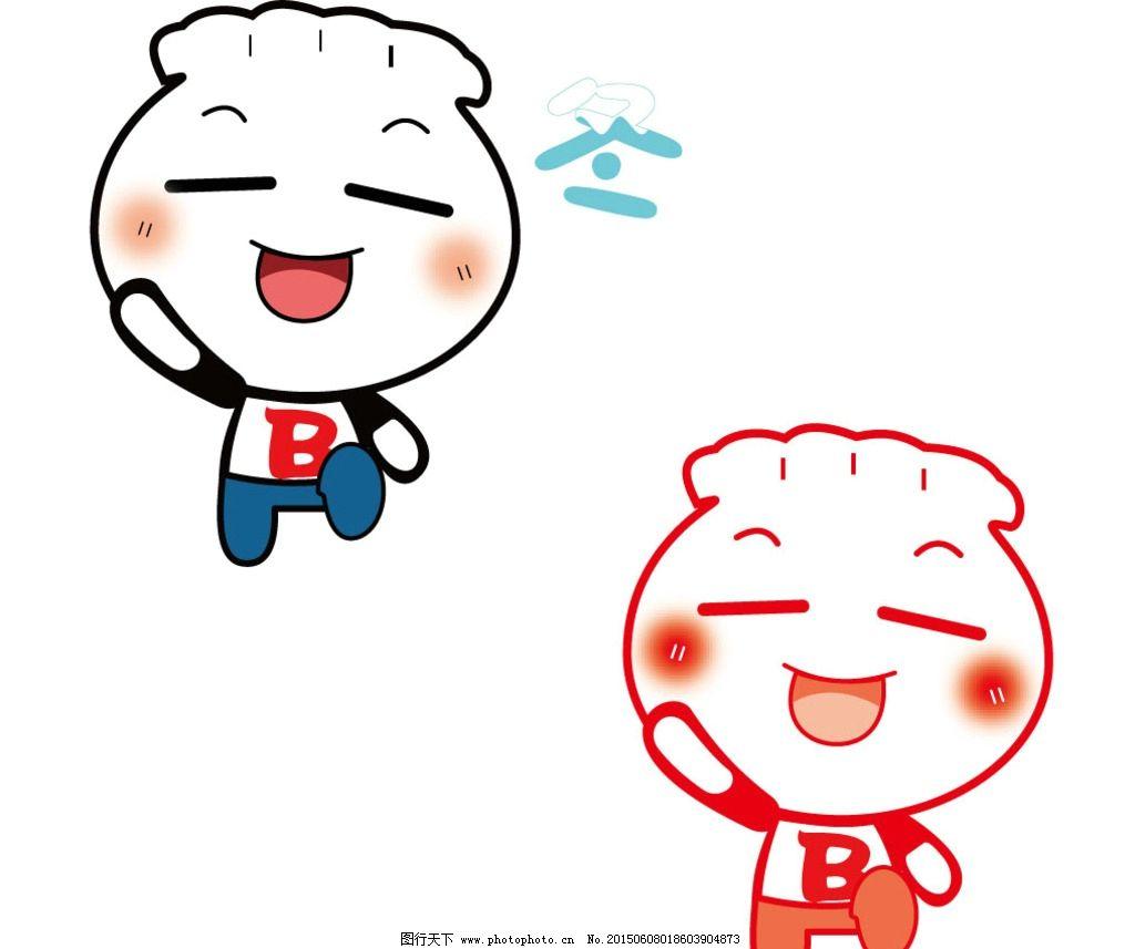 饺子图片卡通简笔画