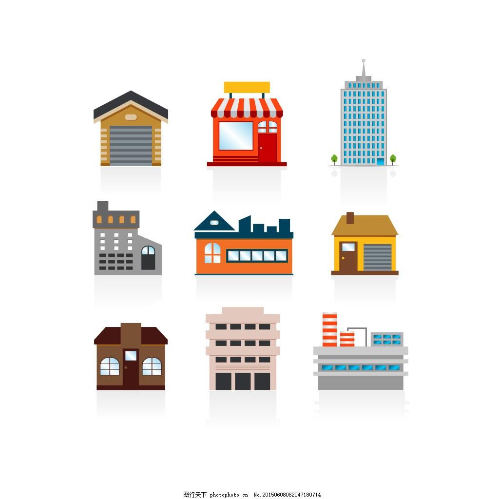 9款彩色建筑设计矢量素材 超市 房子 卡通 咖啡店 银行 白色