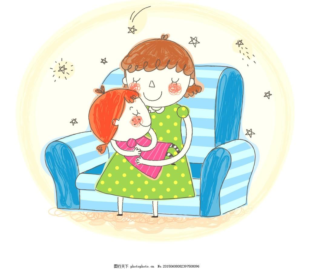 抱孩子的妈妈 可爱 手绘 母爱 插画 白色