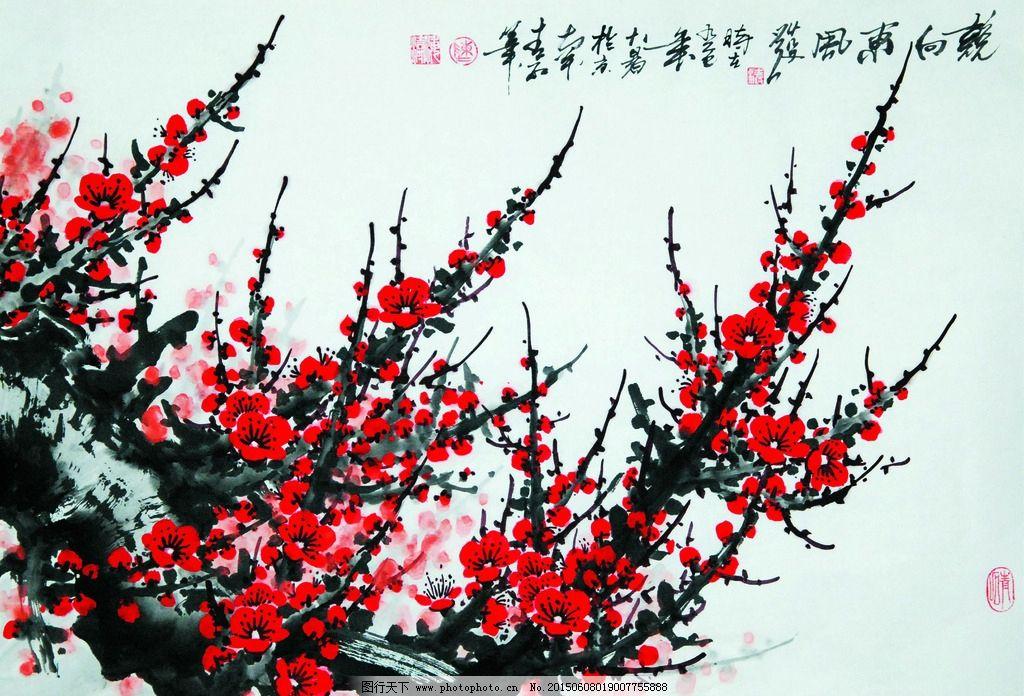 美术 中国画 彩墨画 梅花 红梅 国画梅花 国画集126 设计 文化艺术