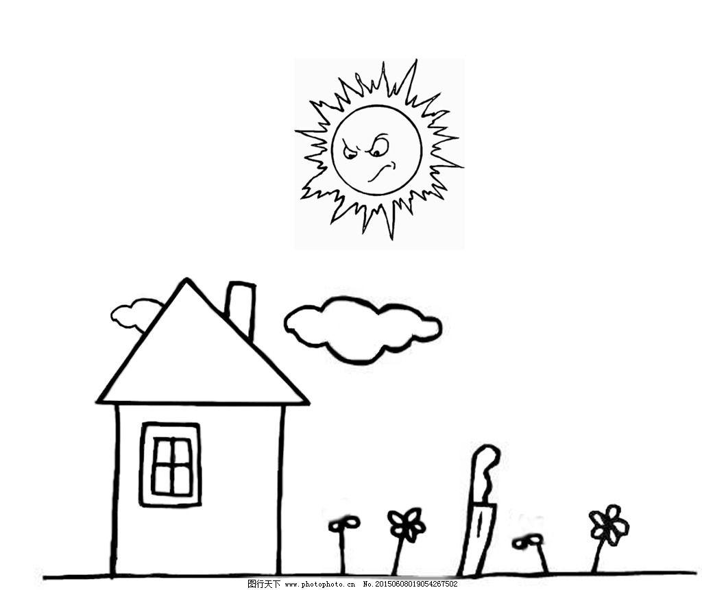 素描 中午 太阳 英语插图 手绘 文化艺术 绘画书法