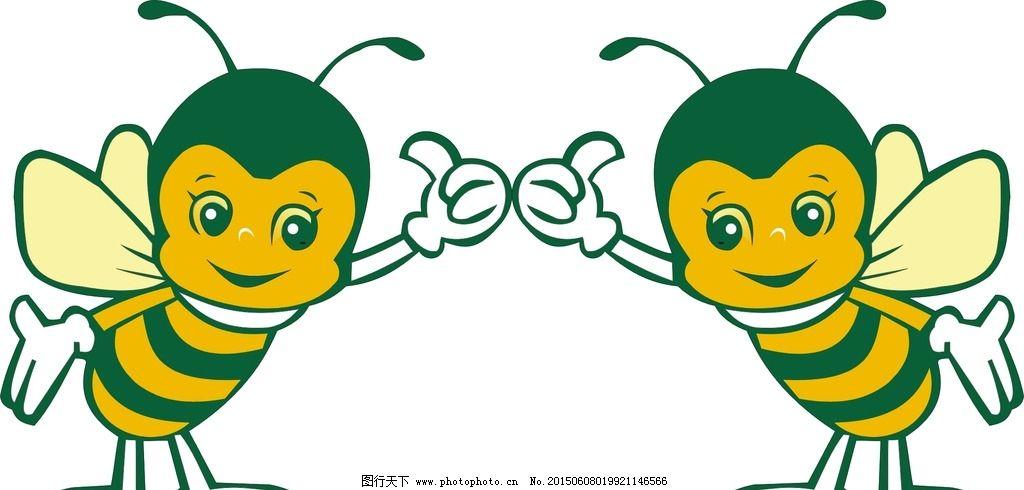 蜜蜂采蜜 卡通蜜蜂图片