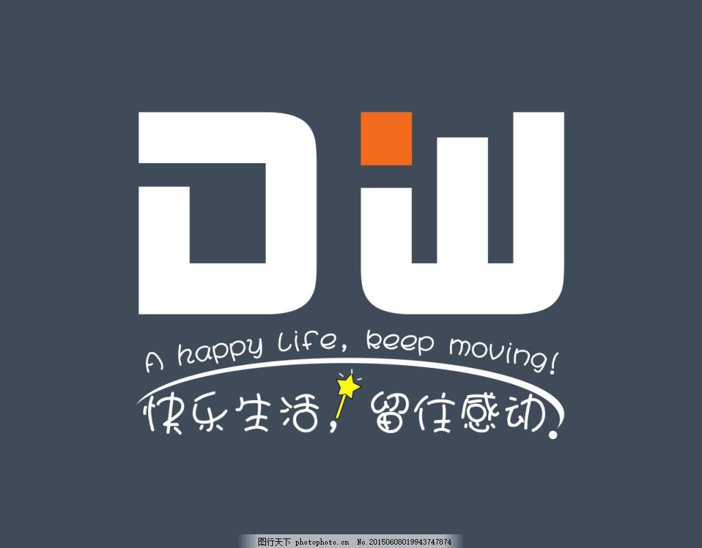 免费logo在线制作,logo设计,公司logo设计,标志设计,U钙网