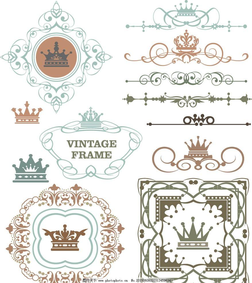欧式花纹 花纹 花边 边框 皇冠 王冠 文本框 花纹分割线 装饰花纹