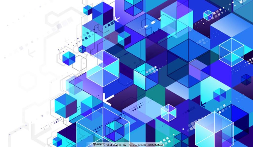 未来科技元素背景 海报 电子产品 网络 数据 装饰 电商 科幻