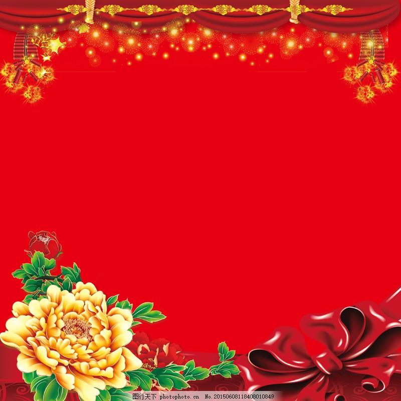 中国风红色大气背景图