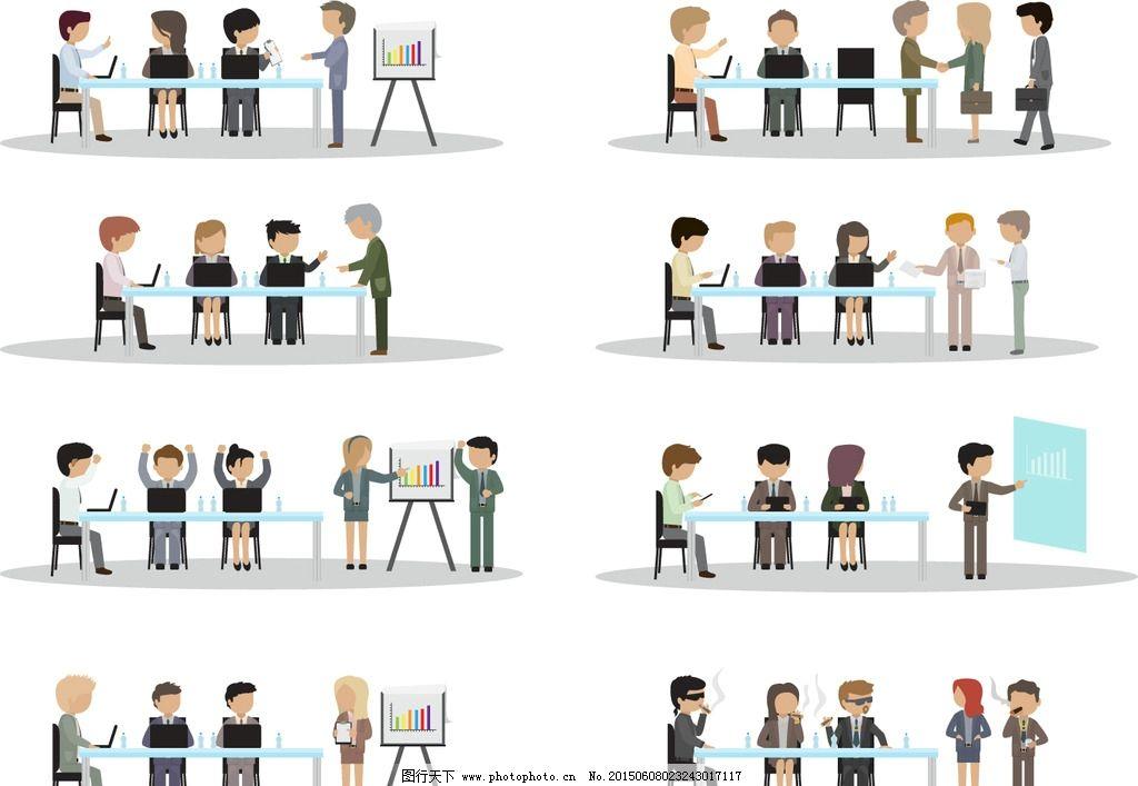 商务人物 白领 手绘人物 简笔画 秘书 职业女性 老板 人士 卡通 培训