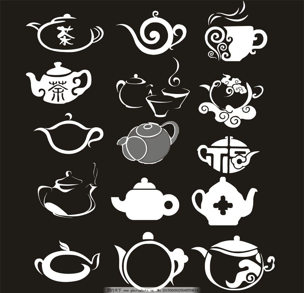 中国风矢量茶壶图片
