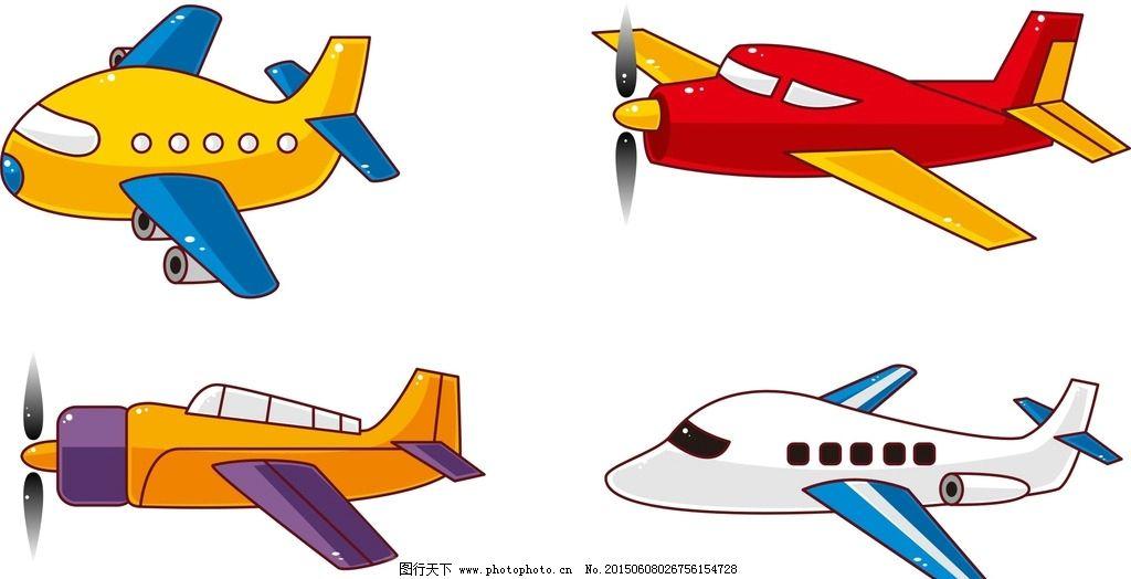 卡通图片 卡通飞机 各种飞机 卡通 插画 机 轰炸机 侦察机 军事飞机