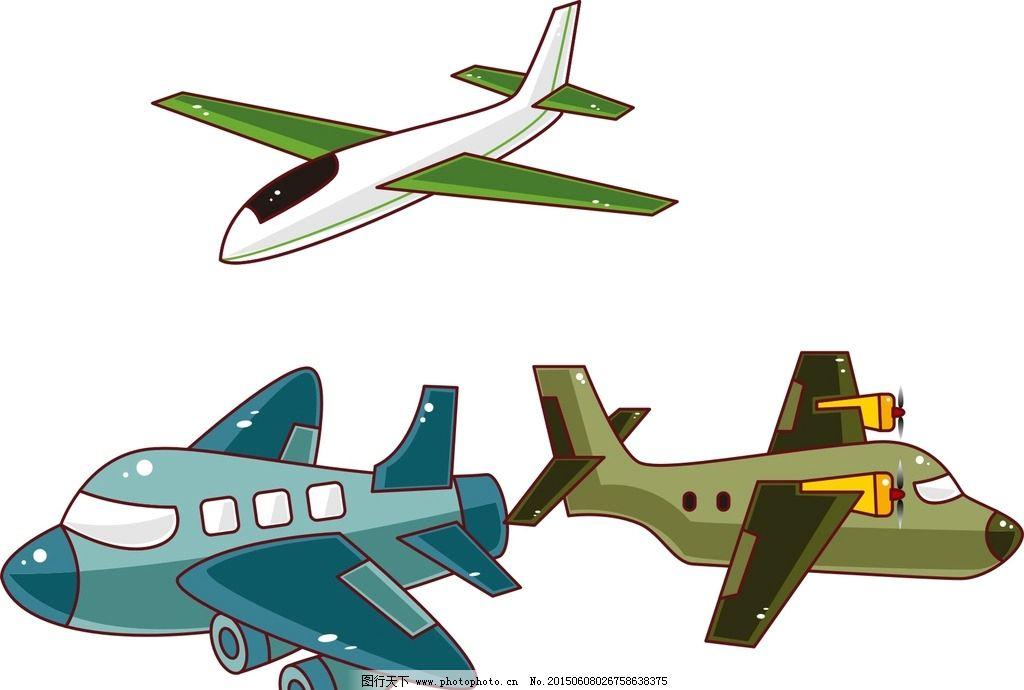 卡通飞机素材图片