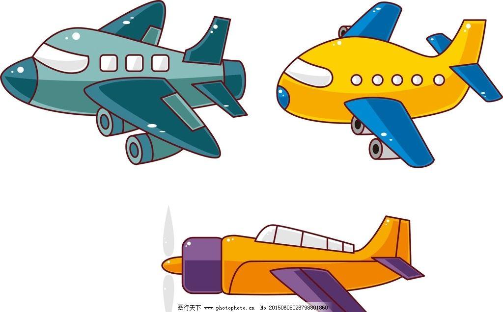 飞机大全 时尚 手绘 动漫设计