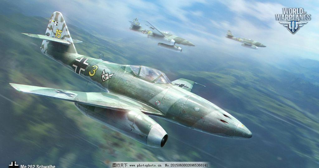 me262战斗机 飞行员 梅塞斯密特 空战 飞机 德国 二战 喷气式飞机