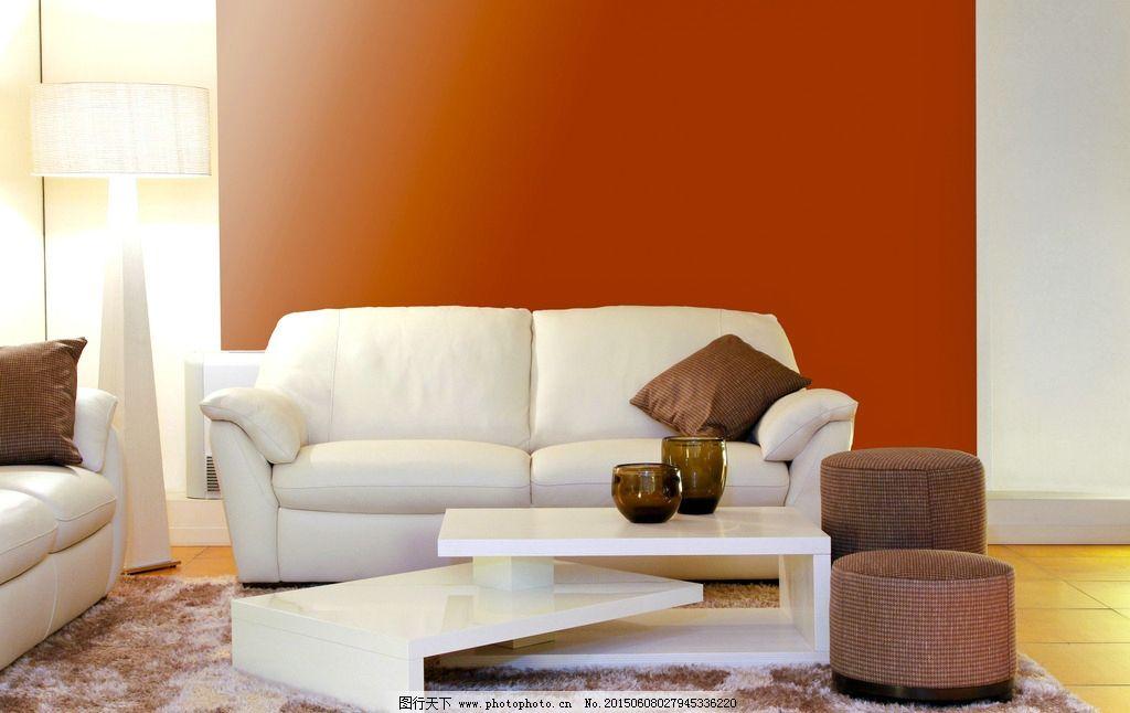 个性 茶几 沙发 高清 家居 设计 环境设计 室内设计 300dpi jpg