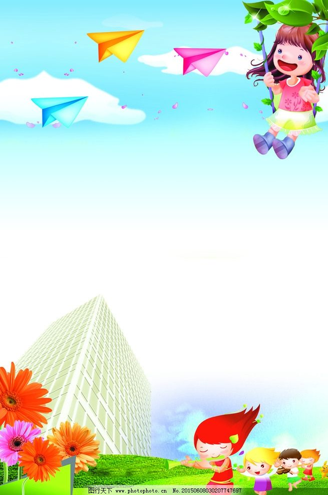 园广告 幼儿园招生 幼儿园模板 幼儿园宣传 幼儿园简介 幼儿园版面 展