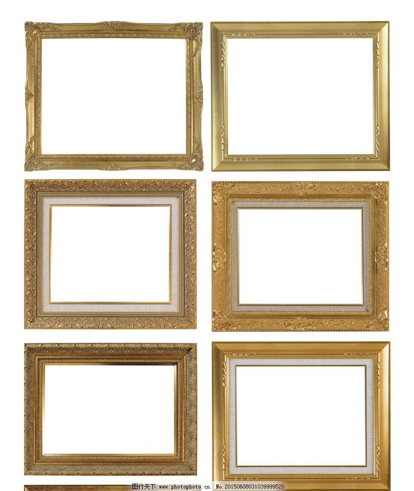 木质相框背景素材