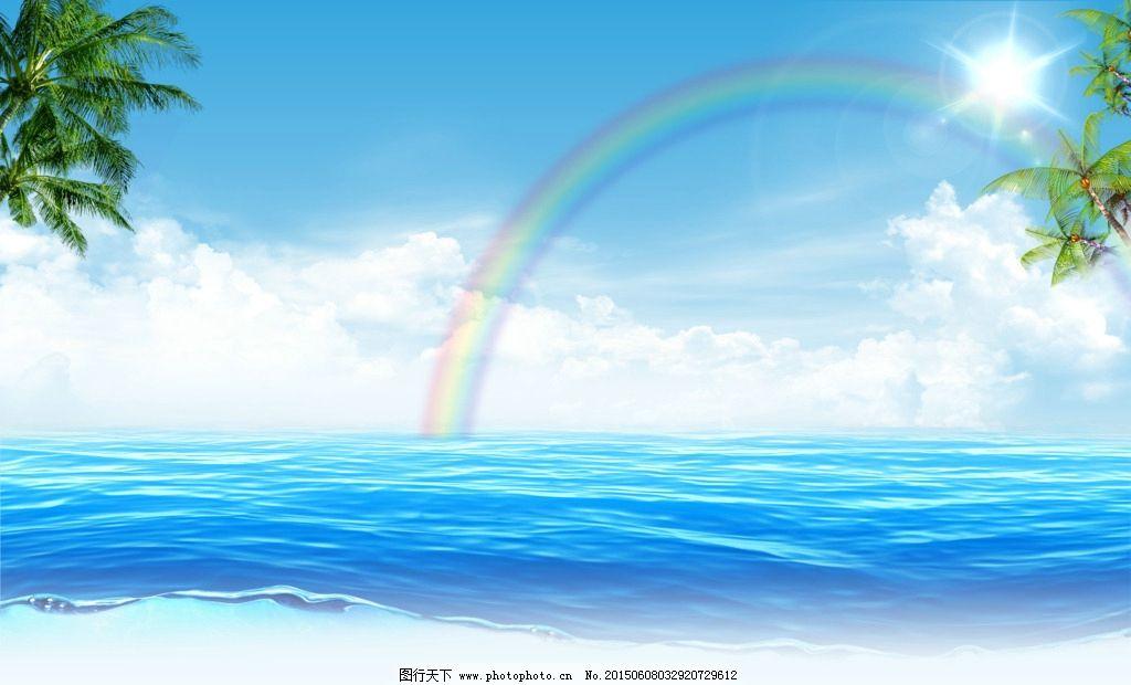夏天背景图片 原 椰子树 海洋 海滩 清凉 蓝色背景 海面 清凉背景