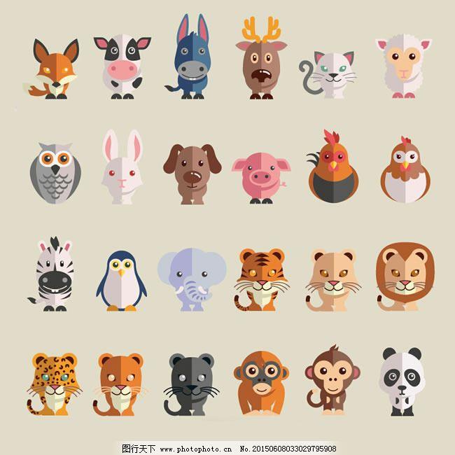 十二生肖卡通图片大全psd素材免费下载 动画 动物 狗 猴 虎 鸡 卡通