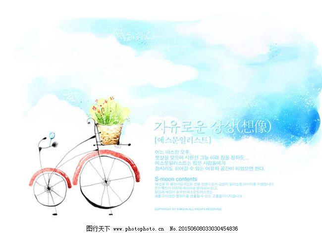 韩国 花朵 绘画 卡通 蓝色