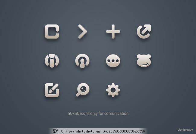 图标房屋个性公告ui设计psd素材手机设计变更界面图片