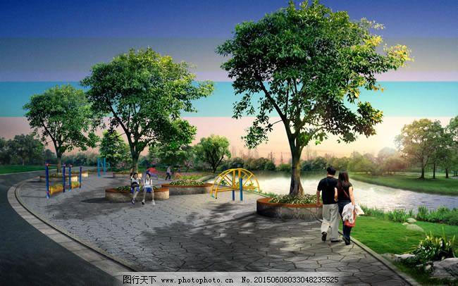 公园休闲活动健身器材广场效果图
