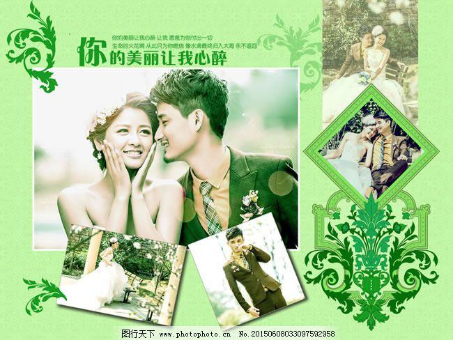 古典婚纱照相册模板psd素材