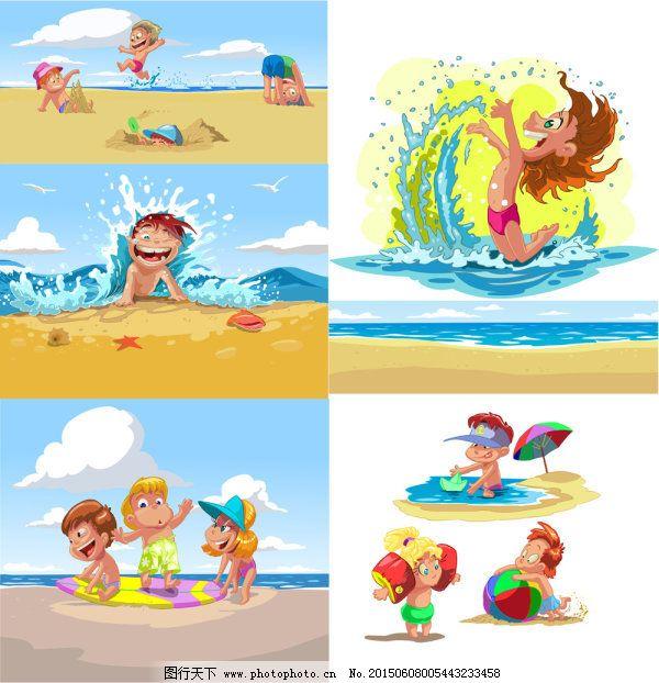 卡通儿童夏季沙滩_矢量人物_矢量图_图行天下图库