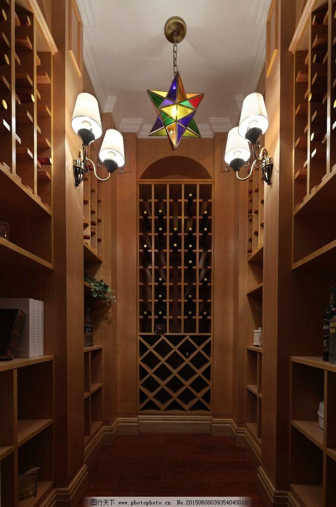 豪华 欧洲风 欧式 简欧风格 酒窖 地窖 昏暗 壁灯 酒柜 现代家居 室内