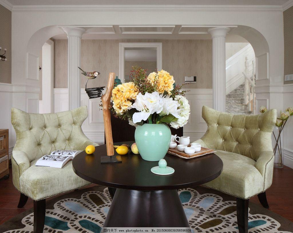 豪华 会客厅 沙发 真皮 装饰品 欧式 简欧风格 欧式装修 欧式古典装修