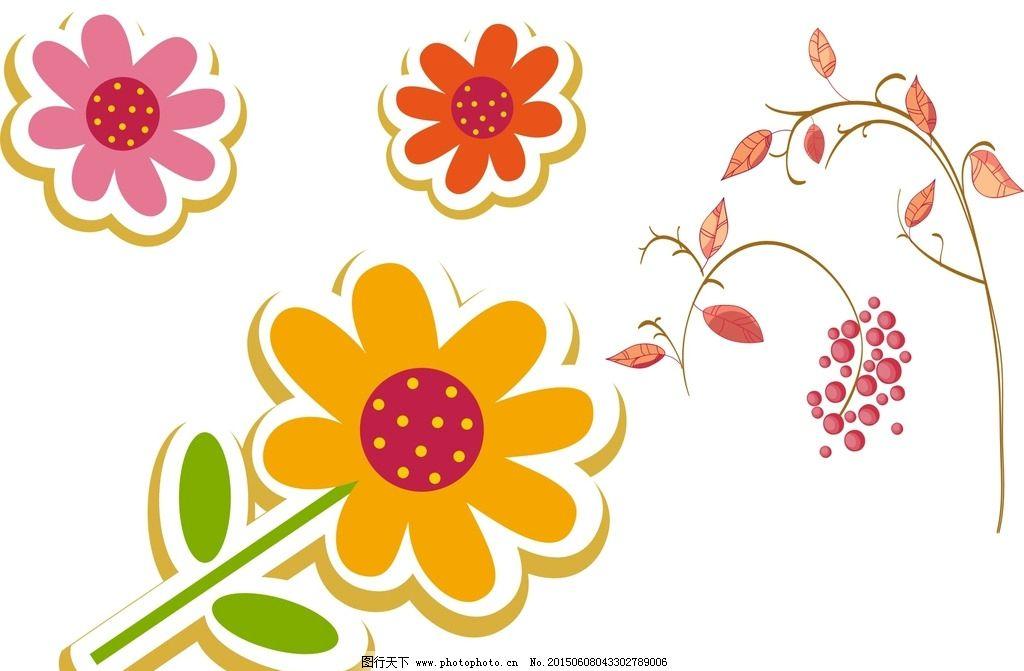 卡通花朵 手绘图片_ppt图表