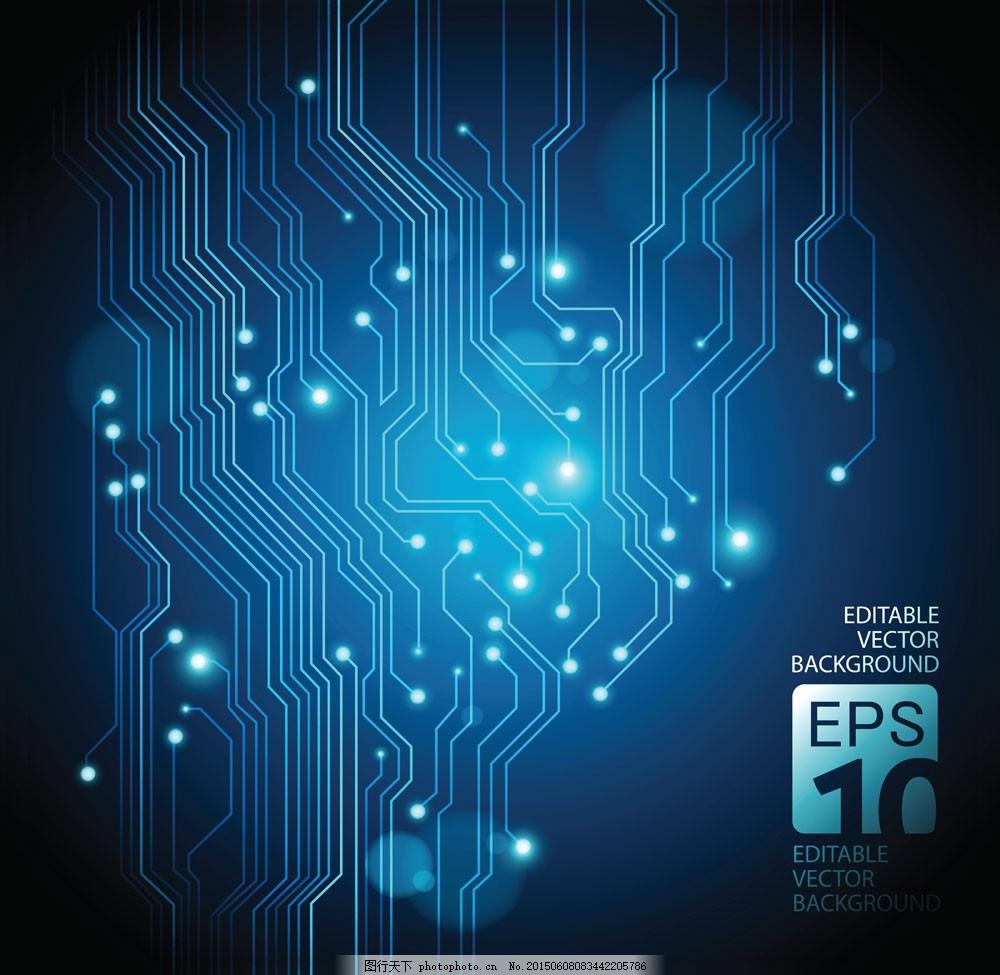 科技电子线路图 光芒 科幻 蓝紫 射线 背景 炫丽 模板 展板