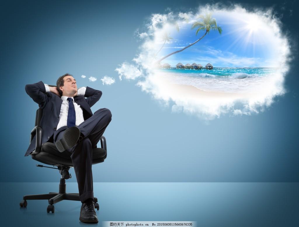 旅游的人物创意高清图片,度假 旅行社 广告素材 幻想