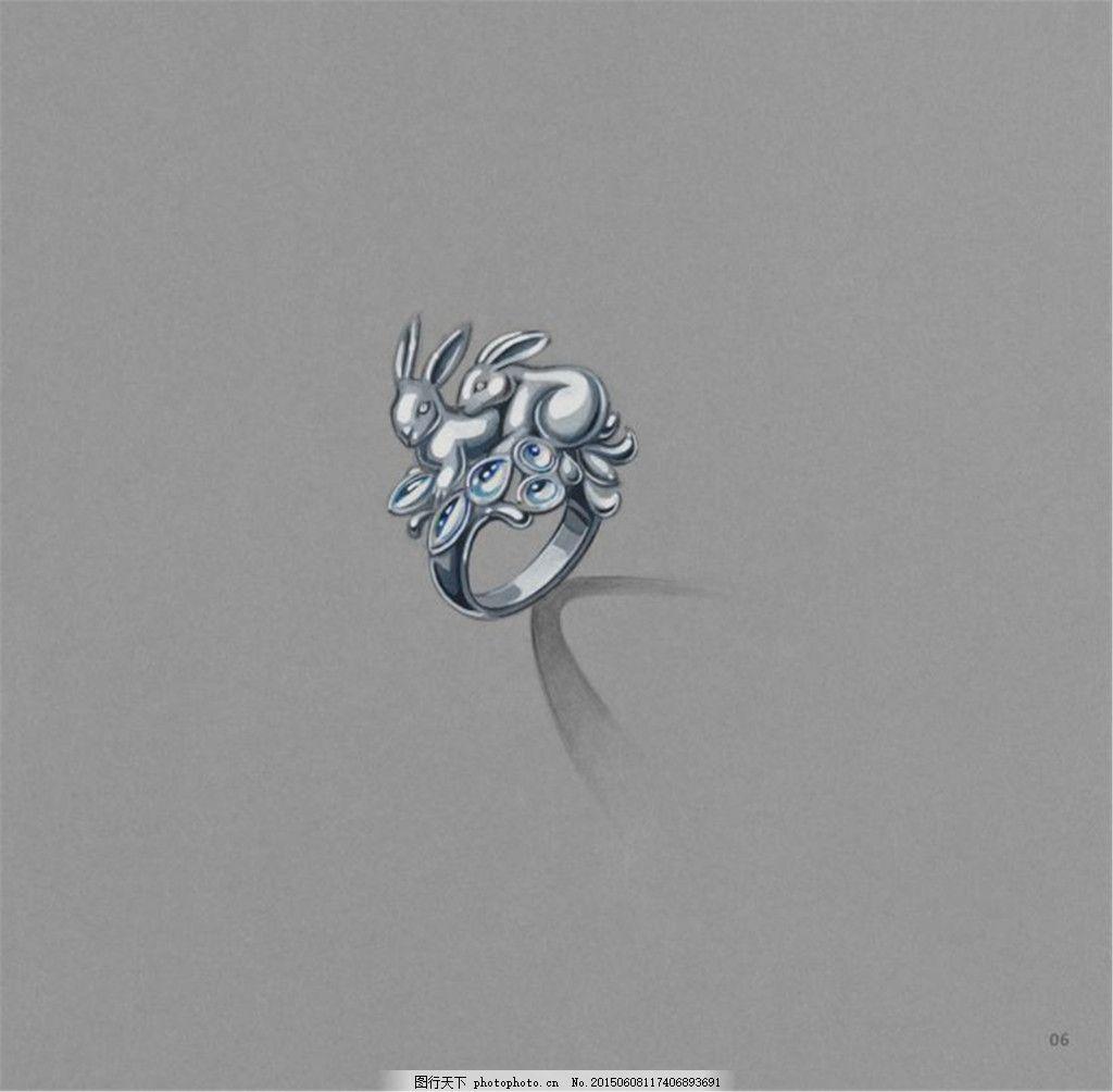 手绘简约戒指图片素材 美丽 创意 珠宝 时尚 灰色