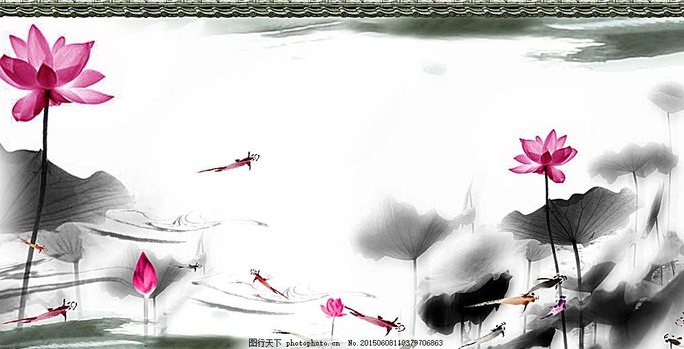 水墨荷花 水彩 手绘 中国画 白色