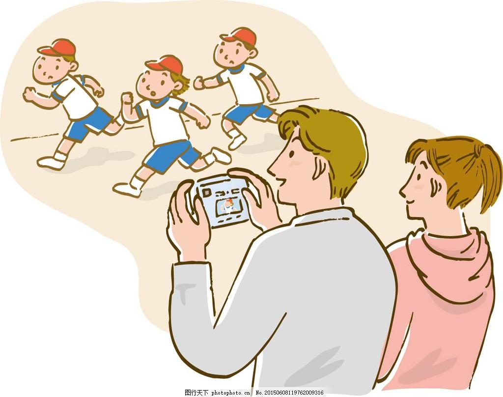 小孩运动会纪念 幼童 父母 跑步 拍照 白色